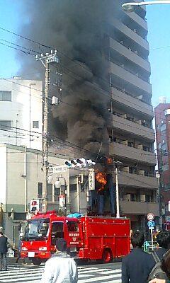 火事の情景